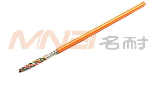 MNCF160  中度柔性双绞屏蔽拖链电缆